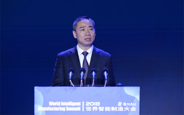 title='Xin Guobin, Vice Minister of the Ministry of Industry and Information Technology: Developing Intelligent Manufacturing'